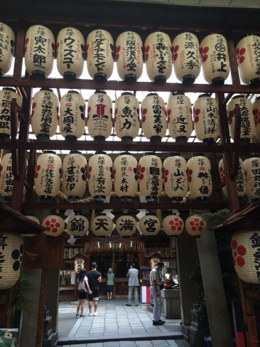 Another one of my favorite shrines. This one is within Nishiki Fish Market