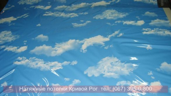 Натяжные потолки НЕБО Кривой Рог