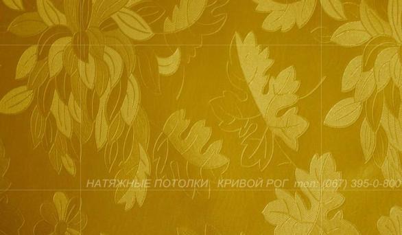 Натяжные потолки Искра Кривой Рог Фактурный потолок цены