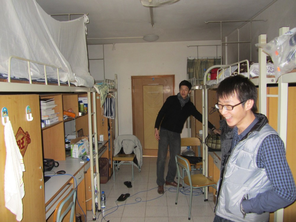 Student Dorms (1/4)