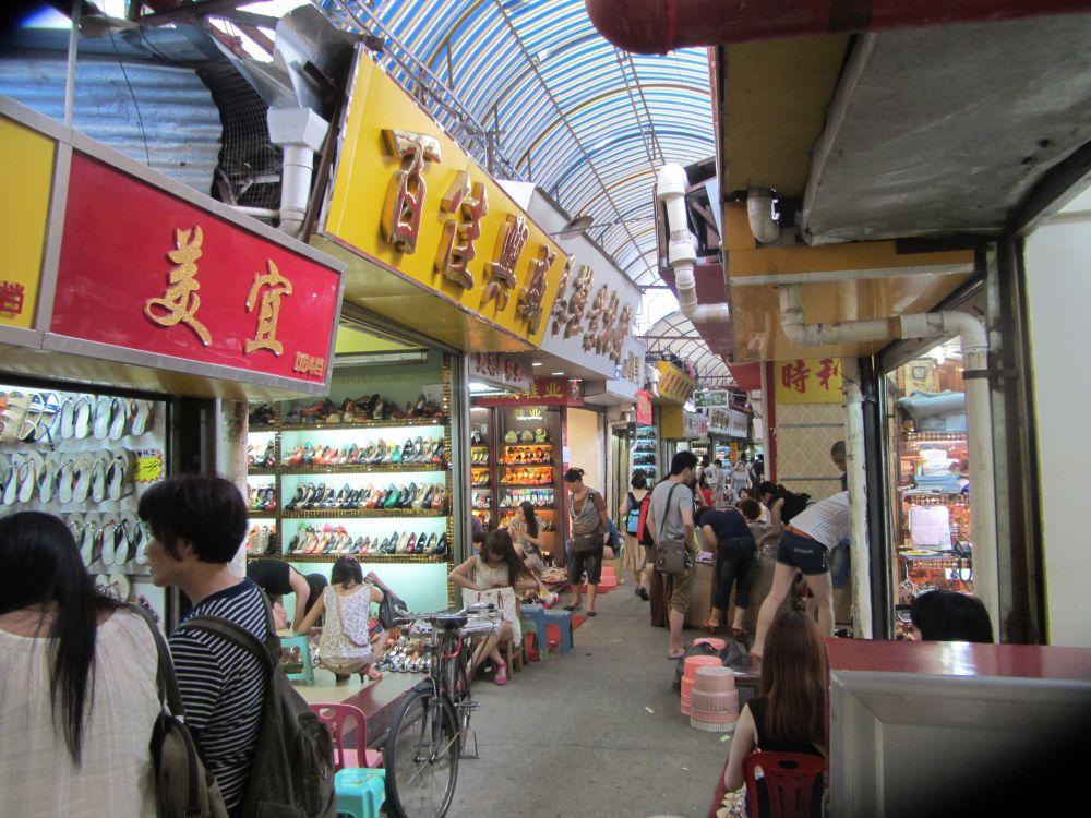 Guangzhou Super Shoe Market (2/6)