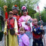Visite du Jardin Chinois