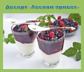 лучшие десерты