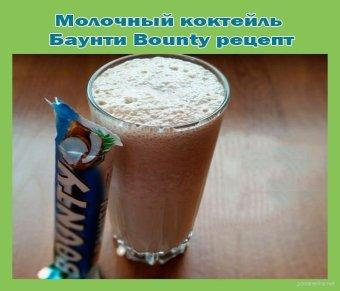 1439406672_molochnyj-koktejl-baunti-bounty-recept