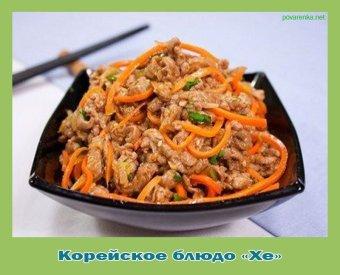 Корейское блюдо «Хе»