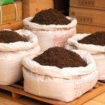 О поставках и поставщиках чая