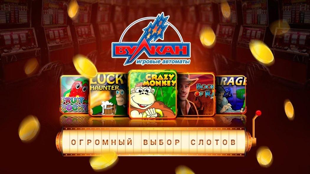 Вылазиет спам в виде вулкан игровые автоматы смотреть онлайн игровые автоматы бесплатно