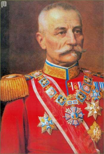 Petar I. Karađorđević