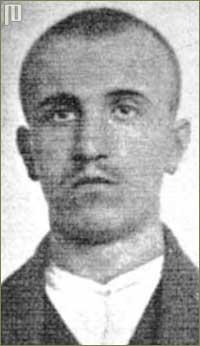 Danilo Ilić