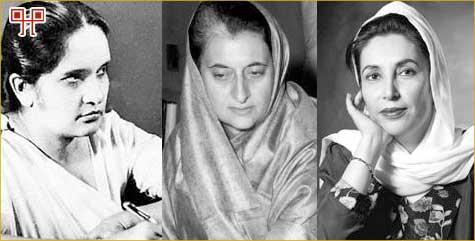 Bandaranaike, Ghandi i Bhutto