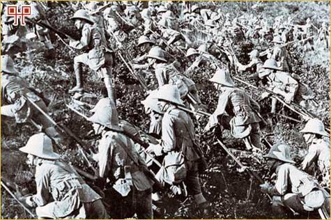 Britanske snage neposredno nakon iskrcavanja