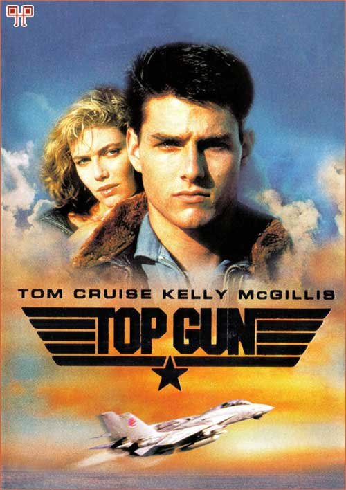 Poster za film Top Gun