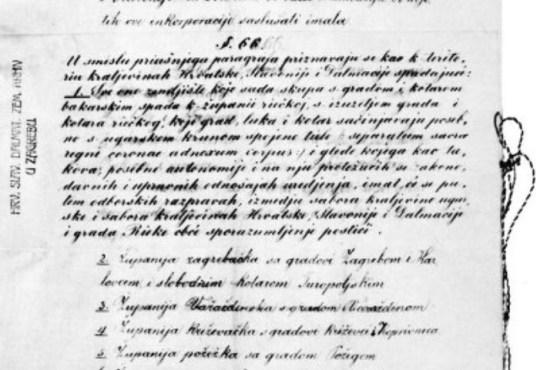 Hrvatsko-ugarska nagodba, stranica s Riječkom krpicom