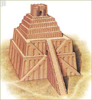 kula-babilonska2