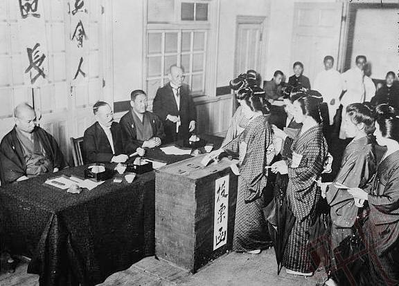 Japanke na izborima