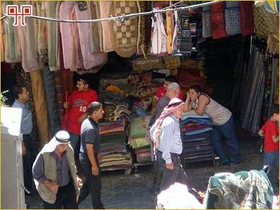 Cjenkanje s Arapima zahtijeva osobito umijeće