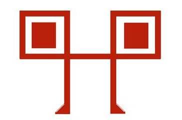 Novi logotip povijesnog portala (ideja Mateja Škarice)