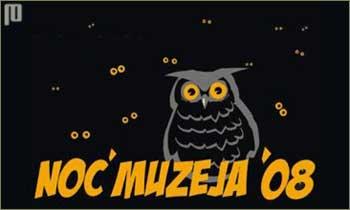 Logotip Noći muzeja