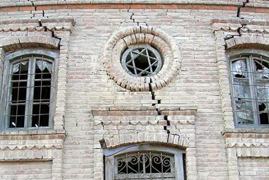 Sinagoga u gradu Krasnaya Sloboda u Azerbajdžanu