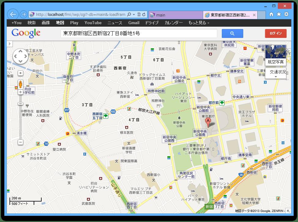 IWP> Internet Explorer> 地図表示