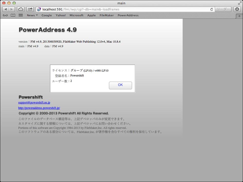 IWP> Safari> About
