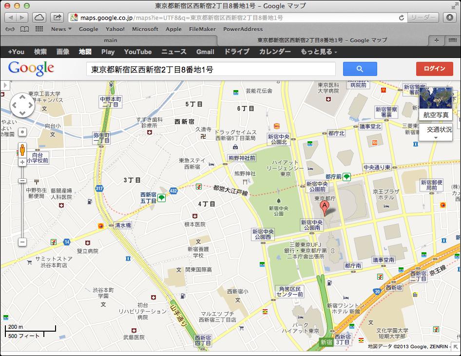 IWP> Safari> 地図表示