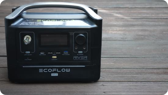 R600 MAXのパッケージ・外観・同梱物