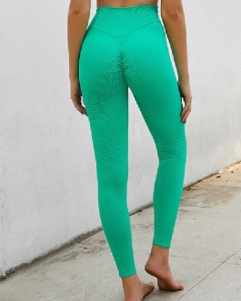Skinny Polyester Raised Waist Solid Color Trousers