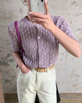 Short Sleeve Chic Cardigan Top