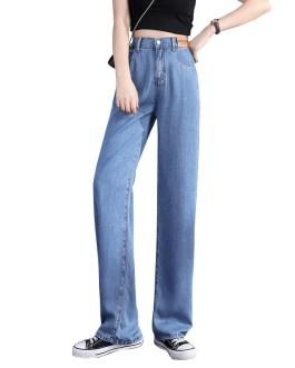 Casual Ice Silk High Elastic Waist Straight Jeans