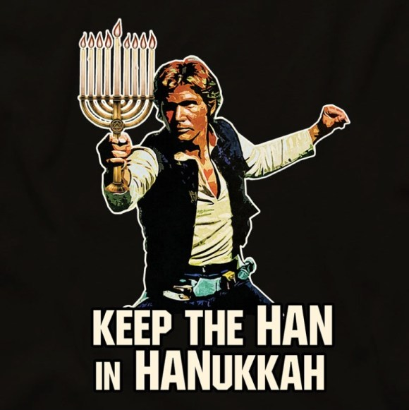 Han in Hannuhah copy