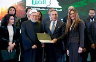مصر الخير تكرم بنك مصر عن دوره في تمويل المشروعات متناهية الصغر
