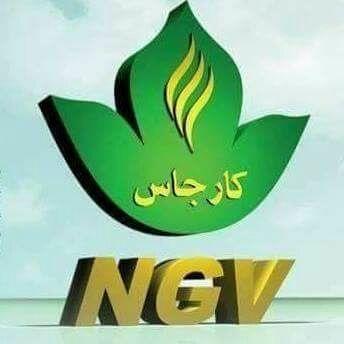 غدا..انعقاد الجمعية العمومية لشركتي فوسفات مصر وكار جاس