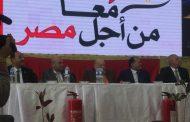 بحضور قيادات شركات البترول...انابيب البترول تنظم مؤتمراً حاشداً بالاسكندرية لدعم وتأييد الرئيس