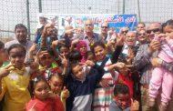 اموك وايلاب وانربك واسكندرية للبترول يحتفلون بيوم اليتيم