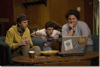 Cast of Superbad:  Clearly watching a video on amazing PowerPivot DAX techniques
