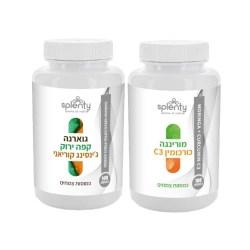 מארז ויטמינים גוארנה + כורכומין C3