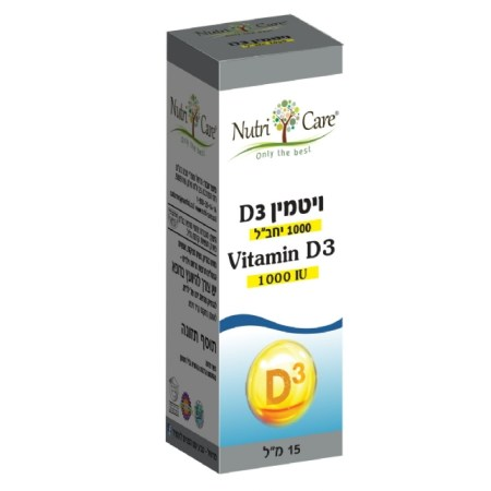 ויטמין D 1000 בטיפות