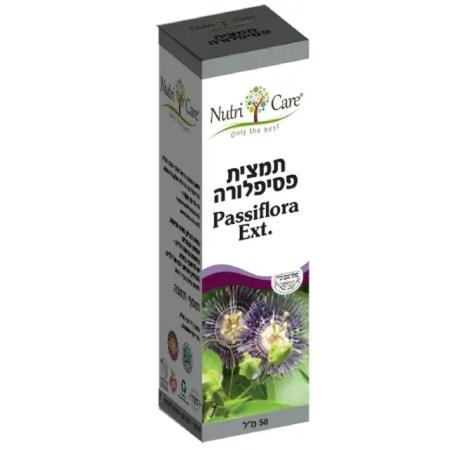 תמצית-פסיפלורה-passiflora-extract