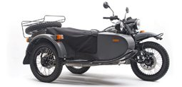 ural-gear-up_255x123