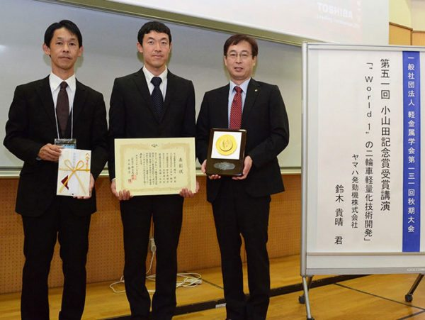 award-ceremony-at-ibaraki-university