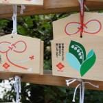 東京大神宮は効果ない!?復縁や口コミを検証!