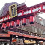 川崎大師のお土産、人気の住吉屋「くず餅(久寿餅)」、大師巻・せんべい・だるまも外せない!