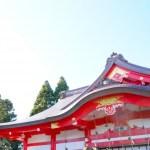 日枝神社の御朱印の受付時間や種類をチェック!お守りの猿の神使のご利益も見逃せない