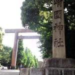 yasukunijinja