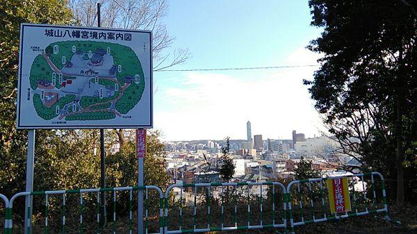 城山八幡宮2