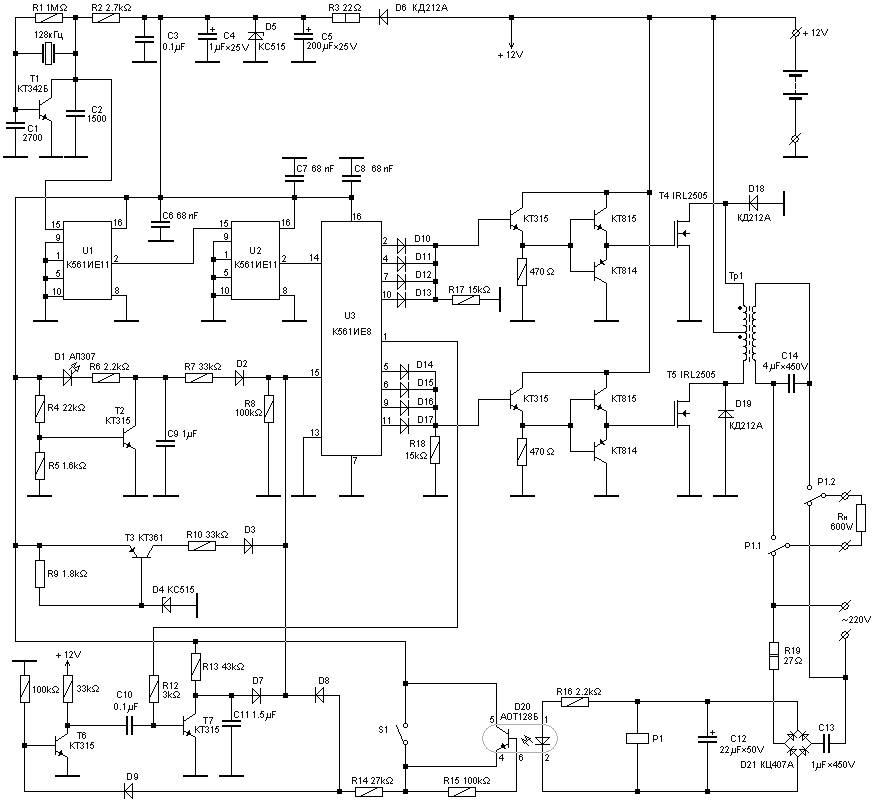 600 Watt Uninterruptible Power Supply  Power Supply Circuits