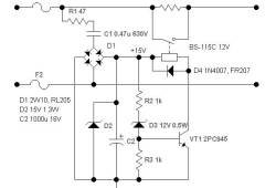 Soft-Start and Pulse Transformer Power Supply