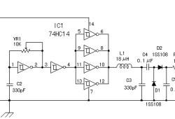 DC to DC Converter 5V to 30V