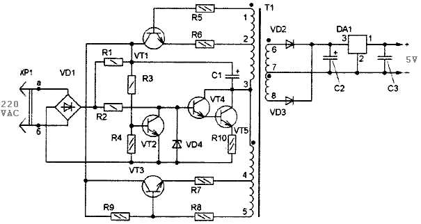 Compact power supply 5V